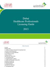 dubai healthcare professional licensing guide final dental