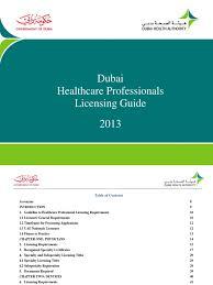 dubai healthcare professional licensing guide final dental