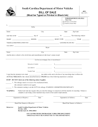 printable vehicle bill of sale free south carolina motor vehicle bill of sale form 4031 pdf