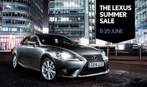 lexus offers summer sale on now