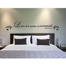la chambre de reve sticker mural le rève est le gardien du sommeil motif lettrage