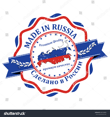 Colors Of Russian Flag Made Russia Premium Quality Translation Russian Stock Vector