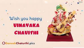 dp ganesh chaturthi wishes images