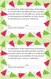 thanksgiving to jesus images 12 strategies for the 12 days of christmas blessings in