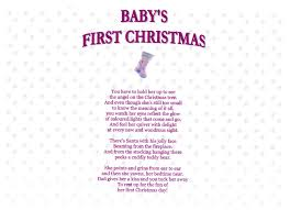 short poems for new baby babys first christmas babies
