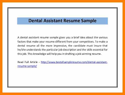 Good Dental Assistant Resume Dental Assistant Job Description Dental Assistant Resume Best