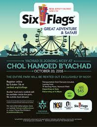 New York To Six Flags New Jersey Sukkot At Six Flags Great Adventures Yachad
