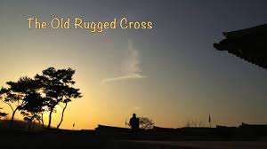 the old rugged cross piano arrangement youtube