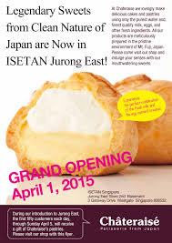 new chateraise patisserie opens at isetan westgate little miss