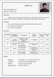 Bds Fresher Resume Sample by Resume Examples