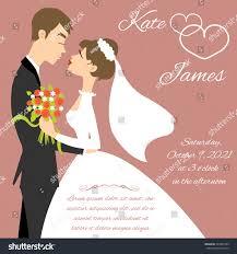 Text For Invitation Card Wedding Couple Invitation Card Stock Vector 229497493 Shutterstock