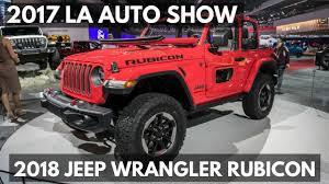 2017 la auto show new 2018 jeep wrangler rubicon youtube