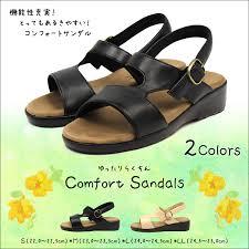 Comfort Sandals For Ladies S Mart Rakuten Global Market Cheap Walking Comfort Sandals