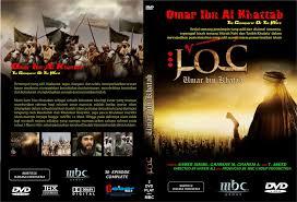 download film umar bin khattab youtube mbc omar series 7 scream 5 streaming film complet