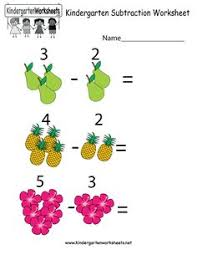 addition worksheets using images and numbers perfect for