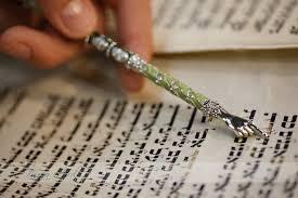 torah yad b nai mitzvah ledger
