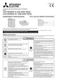 lgh 50rsdc e1 lossnay installation manual mitsubishi electric
