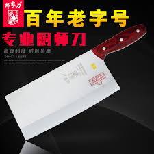 Good Kitchen Knives Brands by Online Get Cheap Good Kitchen Knives Aliexpress Com Alibaba Group