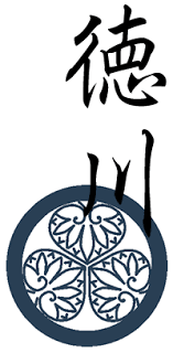 japanese family crest kamon with name symbols