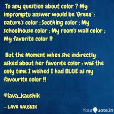 lava kaushik quotes yourquote