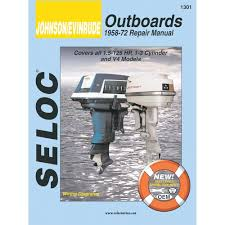 amazon com johnson evinrude outboard 1958 1972 repair and
