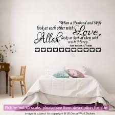 bedroom quote wall stickers for bedrooms islamic husband wife love quote wall sticker vinyl decal home stickers