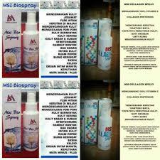 Ecer Collagen Spray Msi naraya boutique home