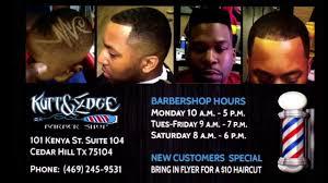 kutt u0026 edge barber shop cedar hill texas youtube