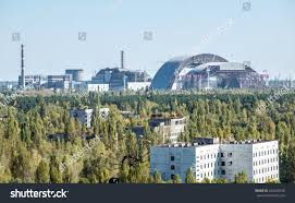 view roof 16storied apartment house pripyat stock photo 242603338