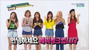 ranking of k pop idol groups u0027 number of