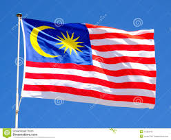 Maylasia Flag Malaysian Flag Stock Image Image Of Flag Stripes Moon 11484119