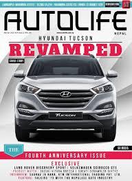 4th anniversary issue by autolife nepal issuu