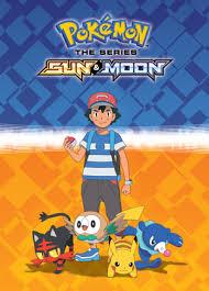 sun and moon idea wiki fandom powered by wikia