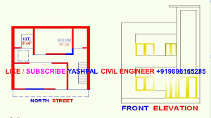 House Plans With Vastu North Facing by Vastu North Face House Map 20x20 Youtube