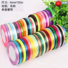 4 inch satin ribbon buy 4 inch satin ribbon and get free shipping on aliexpress