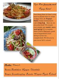 web cuisine bloggang com สมาช กหมายเลข 4245436 my web block design งาน