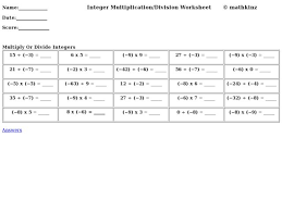 multiplication and division of integers worksheets