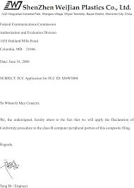 Ndu Attestation Letter w5004 receiver dongle cover letter attestationi letter 20080618