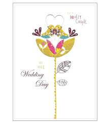 greetings for a wedding card cinnamon aitch wedding cards cinnamon aitch greeting cards