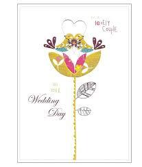 cinnamon aitch wedding cards cinnamon aitch greeting cards