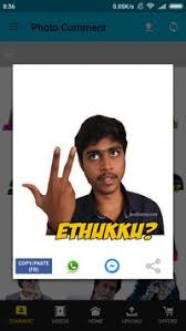 Tamil Memes - tamil memes apk download free entertainment app for android