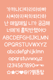 flipfont apk free 365enamored korean flipfont android apps on play