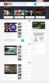 youtube automated cms by xmush codecanyon