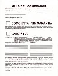buyers guide buyers guide 1 part pressure sensitive form 1985 p a spanish