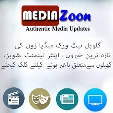 original vimax pills in pakistan vimax pills in pakistan 100