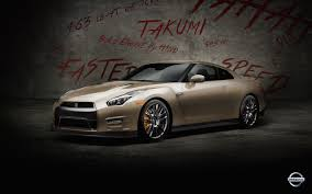 old nissan coupe nissan gt r 45th anniversary gold edition nissan usa