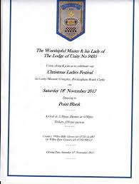 unity ladies xmas details click to view corby masonic complex