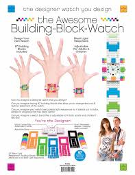 building blocks watch home can you imagine