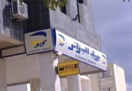 Bureau De Poste 7 - régions guelma réalisation prochaine de 7 nouveaux bureaux de