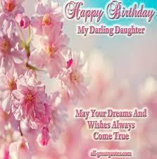Loving Happy Birthday Quotes by Birthday Wishes Birthday Wishes For Daughter Happy Birthday